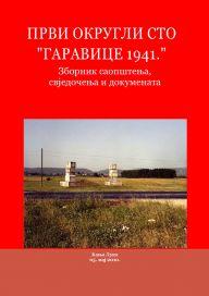 Garavice 1941. - Garavice 1941.
