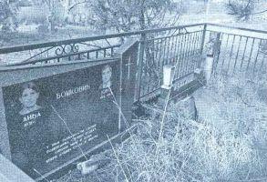 Polomljeni spomenik Boškovića na groblju u Donjim Rujanima (po tragovima na metalnoj ogradi reklo bi se da je neko pucao iz nekog teškog oružja u mramornu ploču spomenika malog Dragana)