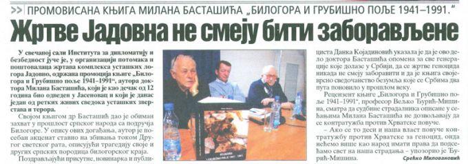 "Promocija knjige ""Bilogora i Grubišno polje 1941-1991."""