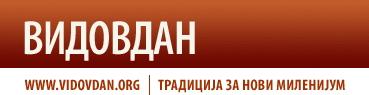 Vidovdan.org