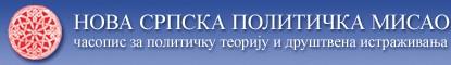 https://jadovno.com/tl_files/ug_jadovno/edt/dusan-slike/Nova-srpska-politicka-misao.jpg