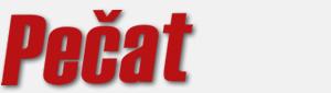 PEČAT - Internet portal slobodne Srbije