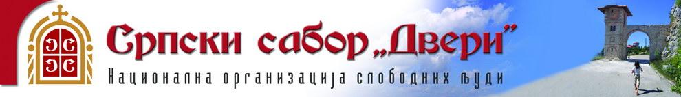 Srpski sabor Dveri