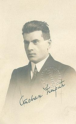 Stevan Ćirić - jedini zatočenik logora Jadovno koji je pušten iz logora