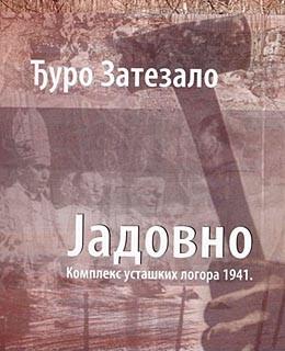 Prof. dr. Đuro Zatezalo - Jadovno