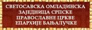 SOZ je dobrovoljno, vanpolitičko, udruženje mladih pravoslavnih hrišćana i predstavlja organski dio područne Eparhije banjalučke.
