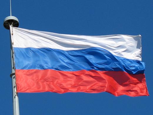 Zastava Rusije - Zastava Rusije