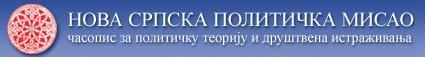 https://jadovno.com/tl_files/ug_jadovno/img/baneri/nova-srpska-misao.JPG