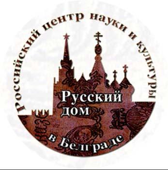 https://jadovno.com/tl_files/ug_jadovno/img/baneri/ruski-dom-logo.jpg