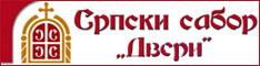 https://jadovno.com/tl_files/ug_jadovno/img/baneri/srpski-sabor-dveri-234.jpg