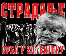 https://jadovno.com/tl_files/ug_jadovno/img/baneri/stradanje-soz-2012.jpg