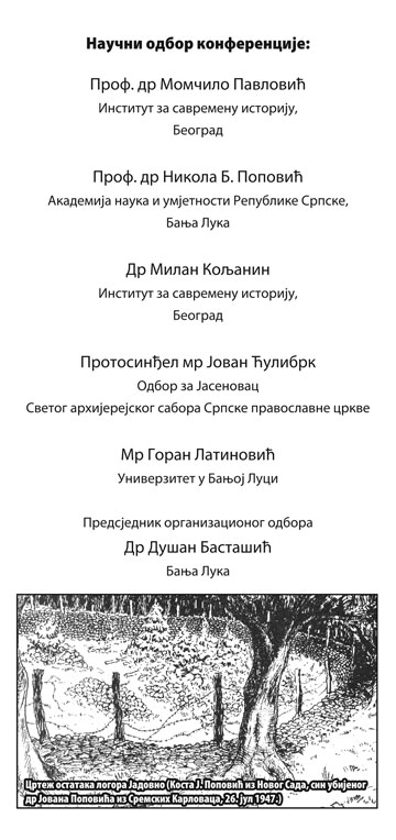 Program konferencije - Program konferencije