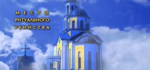 https://jadovno.com/tl_files/ug_jadovno/img/foto_video/draksenic.jpg