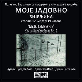 https://jadovno.com/tl_files/ug_jadovno/img/kompleks_jadovno/bijeljina-01.jpg