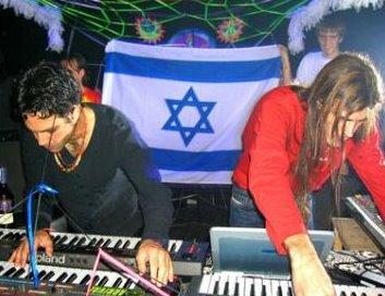 Dani Izraela - Pag 2011