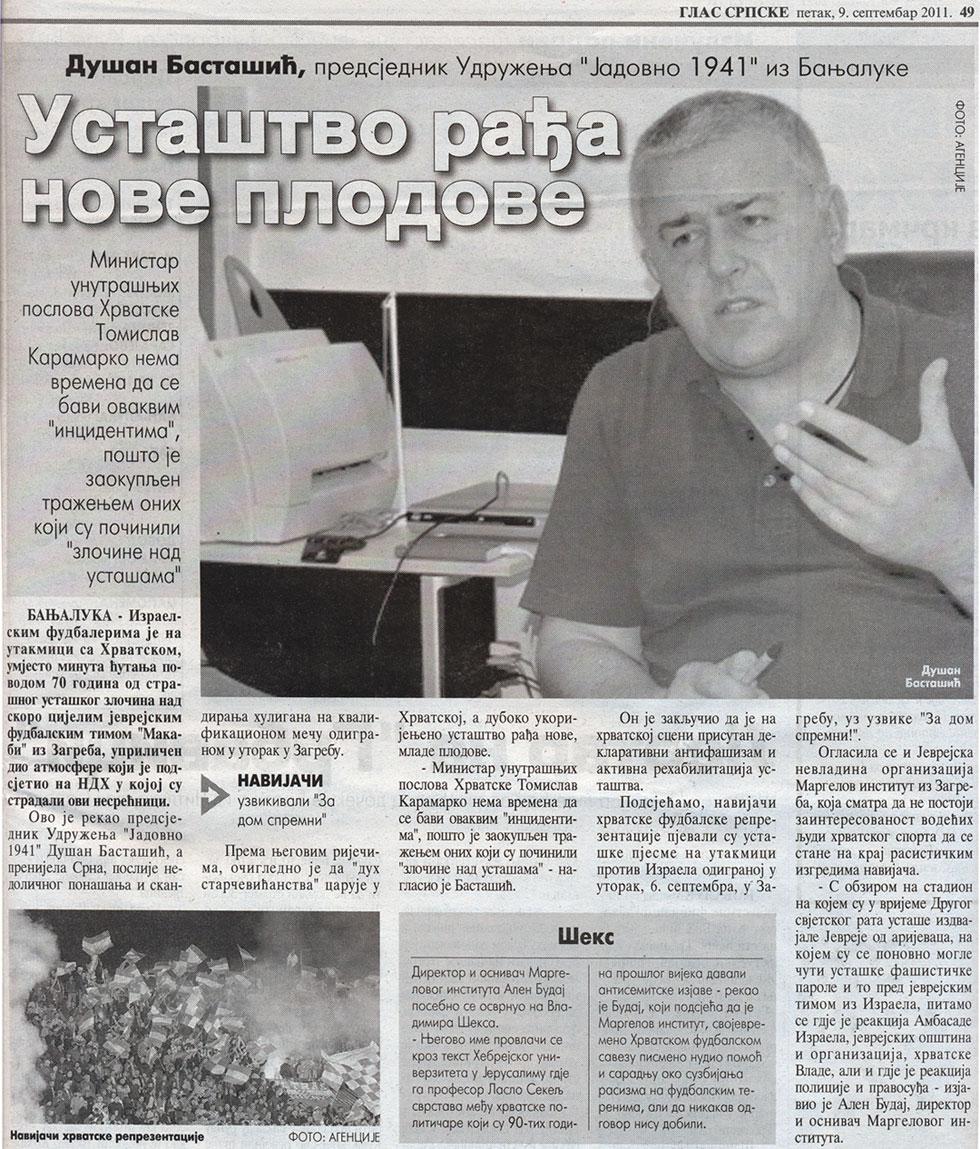 Dušan Bastašić glas 9-9-2011