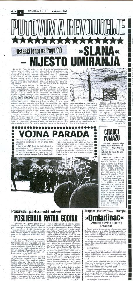 Večernji list 14.05.1975. | Večenji list 14.05.1975