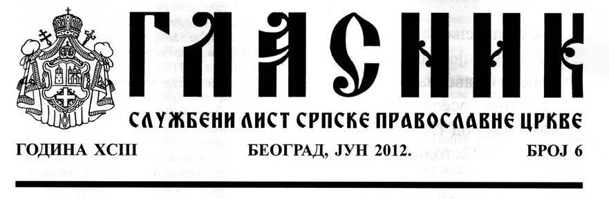 https://jadovno.com/tl_files/ug_jadovno/img/kompleks_jadovno/glasnik_heder.jpg