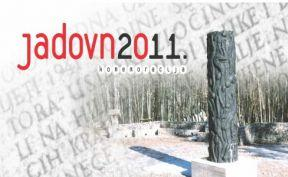 Jadovno 2011. komemoracija