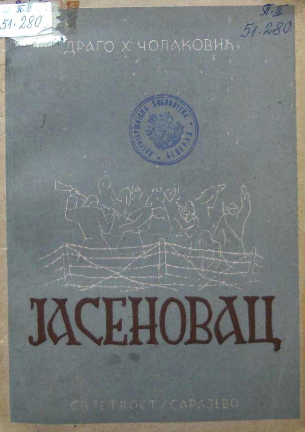 Knjiga Jasenovac