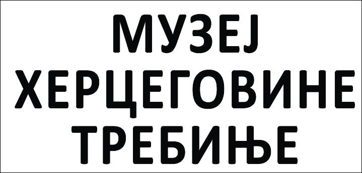 https://jadovno.com/tl_files/ug_jadovno/img/kompleks_jadovno/muzej-hercegovine-logo.jpg