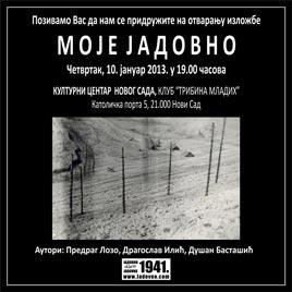 https://jadovno.com/tl_files/ug_jadovno/img/kompleks_jadovno/naslovna-katalog001.jpg