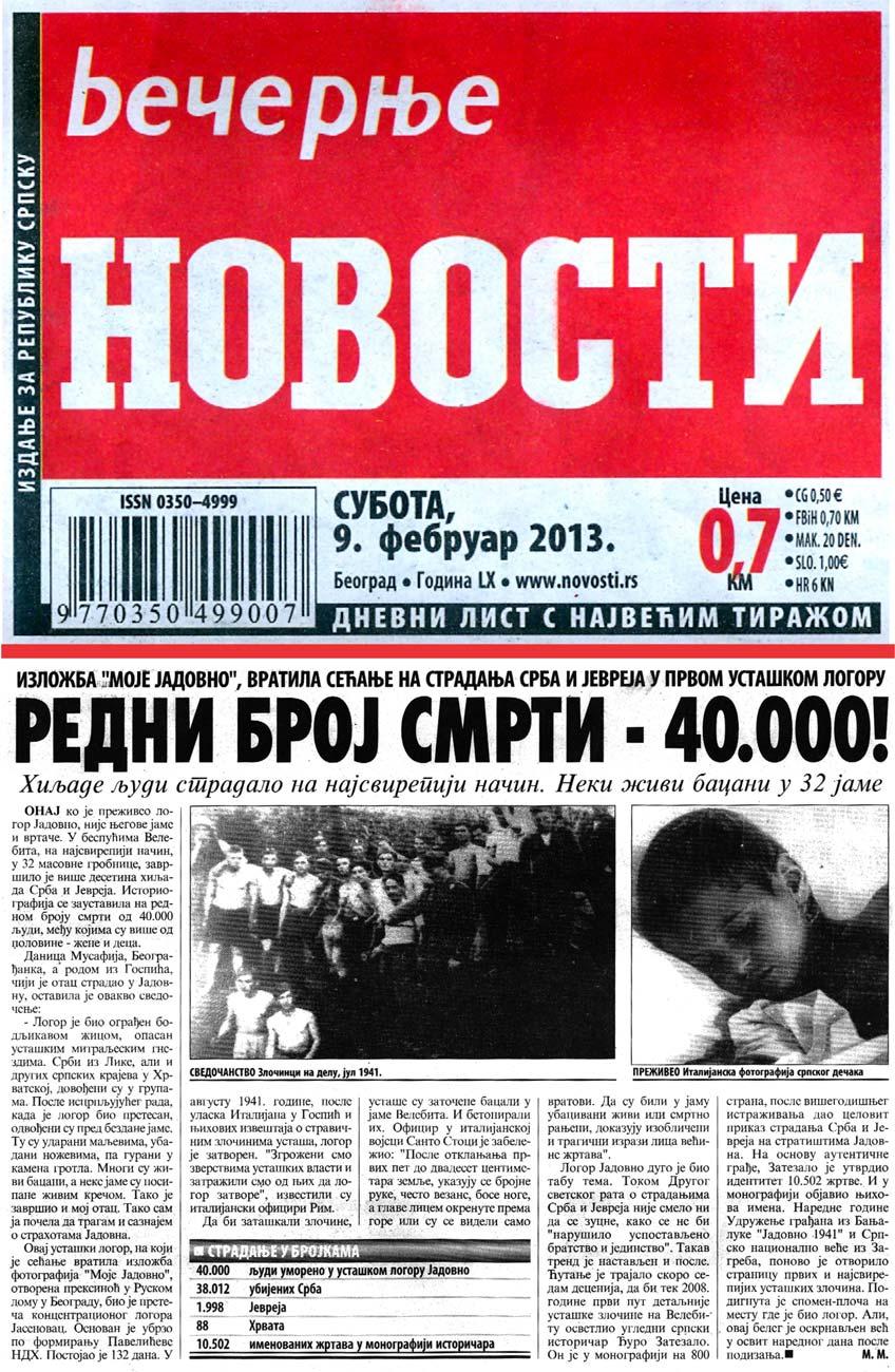 https://jadovno.com/tl_files/ug_jadovno/img/kompleks_jadovno/vn-08-02-2013-str-13.jpg