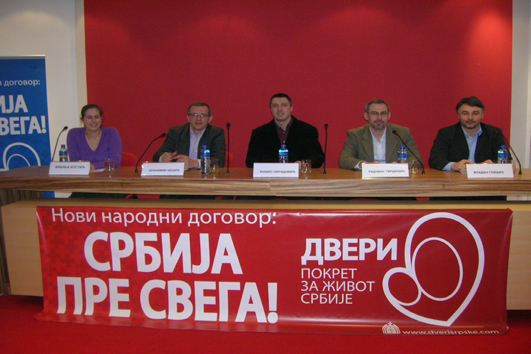 Dveri - pokret za život Srbije