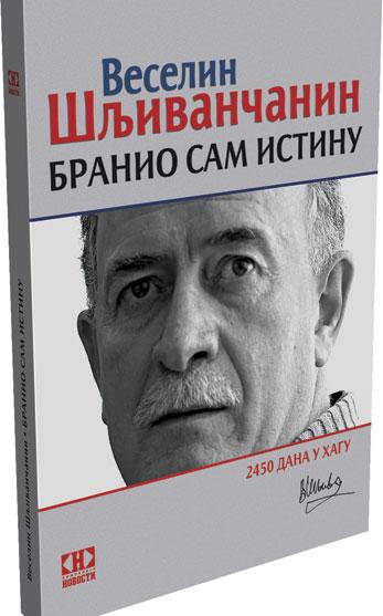 Sljivancanin_knjiga.jpg