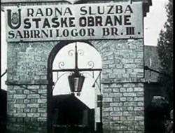 jasenovac-kapija.jpg