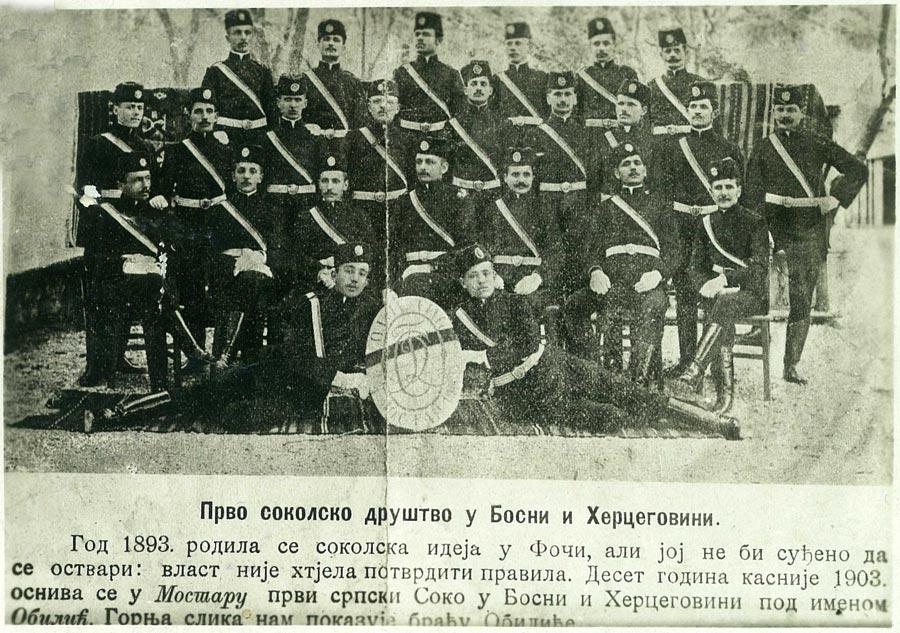 https://jadovno.com/tl_files/ug_jadovno/img/otadzbinski_rat/nove/nedeljkovic-obilic-mostar.jpg