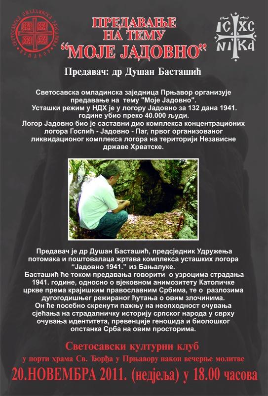 plakat_jadovno_prnjavor
