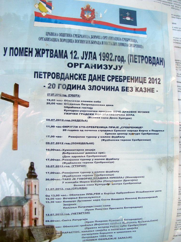 srebrenica-plakat.jpg