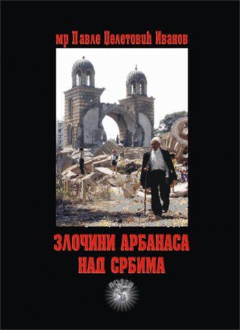 https://jadovno.com/tl_files/ug_jadovno/img/otadzbinski_rat_novo/2014/Knjiga_Zlocini_Arbanasa_nad_Srbima.jpg