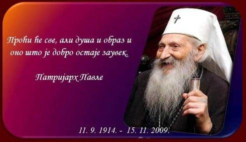 https://jadovno.com/tl_files/ug_jadovno/img/otadzbinski_rat_novo/2014/pavle_pouka.jpg