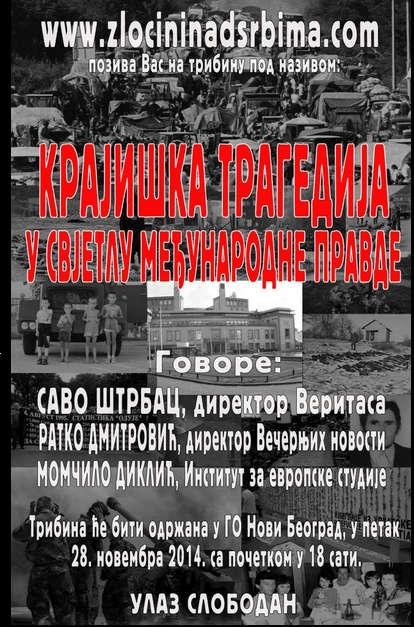 https://jadovno.com/tl_files/ug_jadovno/img/otadzbinski_rat_novo/2014/tribina_krajiska_tragedija.jpg