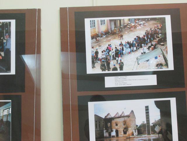Detalj izložbe ''Nezaborav za nestale''