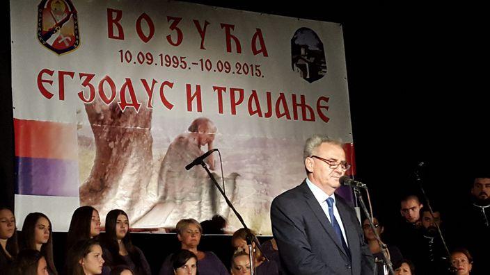 Миленко Савановић на Академиjи у Добоjу