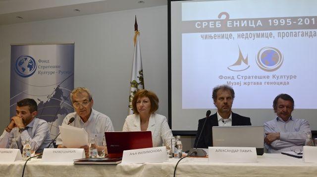 "Naučni skup ""Srebrenica 1995-2015: činjenice, nedoumice, propaganda"""