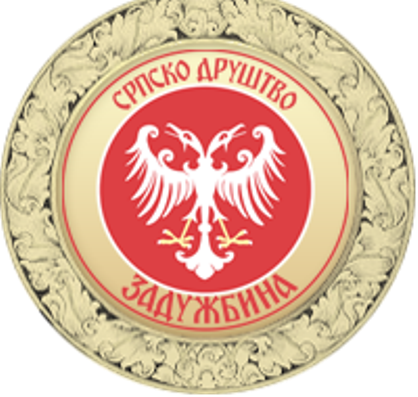 Srpsko društvo
