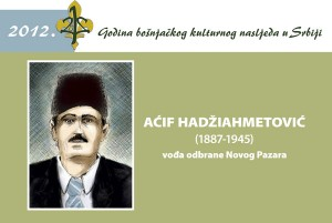 https://jadovno.com/tl_files/ug_jadovno/img/preporucujemo/2012/acifefendija-tabla.jpg
