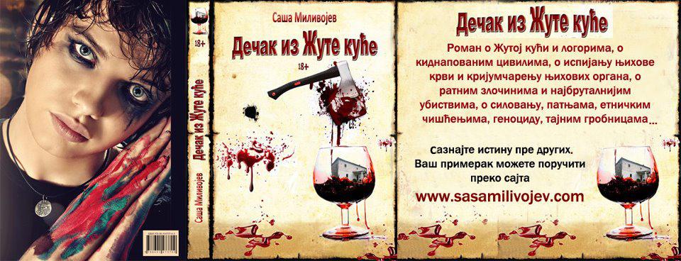 https://jadovno.com/tl_files/ug_jadovno/img/preporucujemo/2012/decak_iz_zute_kuce_sasa_milivojev.jpg