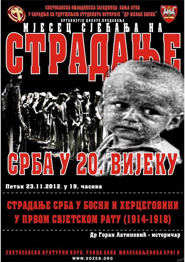 https://jadovno.com/tl_files/ug_jadovno/img/preporucujemo/2012/goran.jpg