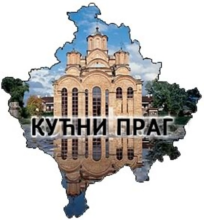 https://jadovno.com/tl_files/ug_jadovno/img/preporucujemo/2012/gracanica-kucni-prag.jpg