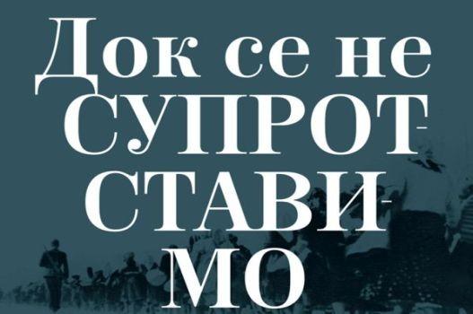 https://jadovno.com/tl_files/ug_jadovno/img/preporucujemo/2012/imoba.jpg