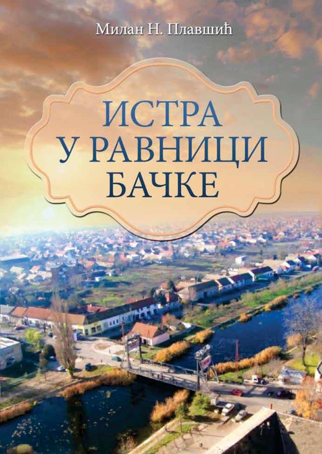 https://jadovno.com/tl_files/ug_jadovno/img/preporucujemo/2012/istra.knjiga.jpg