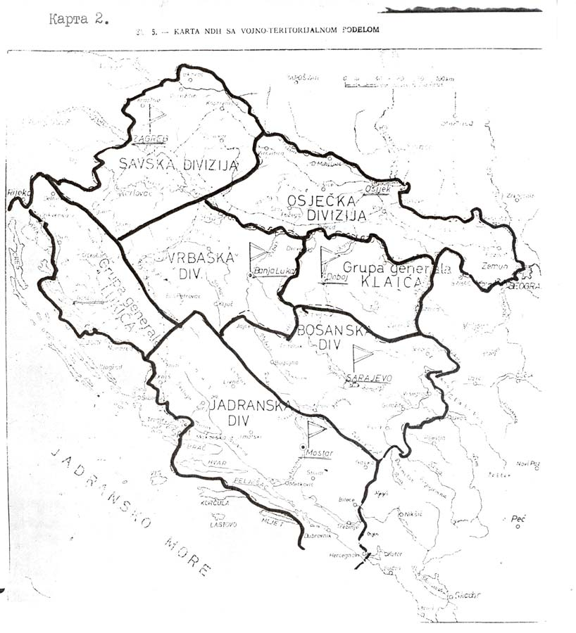 Карта 2| Karta 2