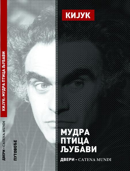 https://jadovno.com/tl_files/ug_jadovno/img/preporucujemo/2012/kijuk-mudra-ptica-ljubavi-korica.jpg