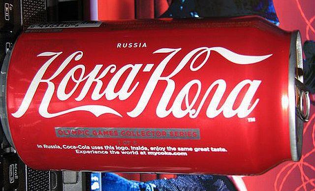 https://jadovno.com/tl_files/ug_jadovno/img/preporucujemo/2012/koka-kola-rusija.jpg