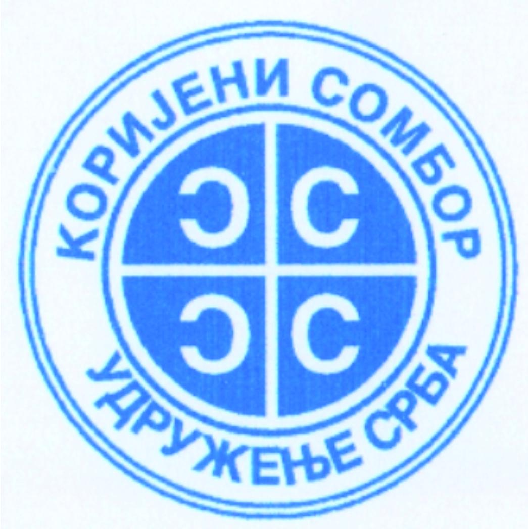 https://jadovno.com/tl_files/ug_jadovno/img/preporucujemo/2012/korijeni.jpg